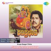 Shani Prabhava Songs