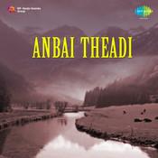 Anarkali Tlg Songs