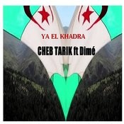Yal Khadra - Single Songs
