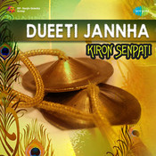 Dueeti Jannha Songs