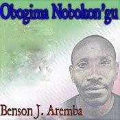 Obogima Nobokon'gu Songs