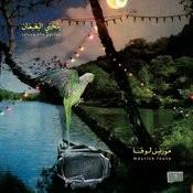 Benhayyi Al-Baghbaghan (Salute The Parrot) Songs