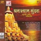 Ghanshyam Sundara Bhupali Aani Pahatechi Bhaktiget Songs