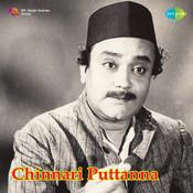 Chinnari Puttanna Songs
