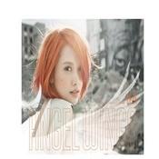 Angel Wings Songs