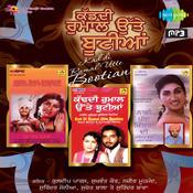 Nazir Mohammad And Surinder Sonia - Kaddi Rumal Utte Bootian Songs