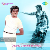 Devudu Chesina Bommalu Songs