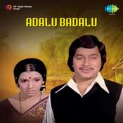 Adalu Badalu Songs