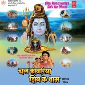 Chal Kanwariya Shiv Ke Dhaam Songs