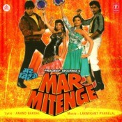 Mar Mitenge Songs