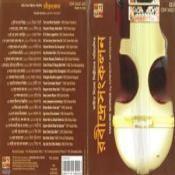 Rabindra Sankalan Vol 1 2 Songs