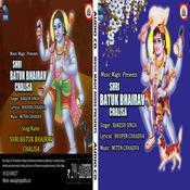 Shri Batuk Bhairav Chalisa Songs