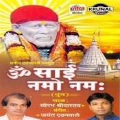 Om Sai Namo Namah Songs