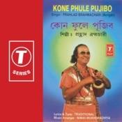 Guru Pronam Song