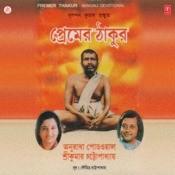 Premer Thakur Songs