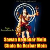 Bhole Baba Ke Nara Song