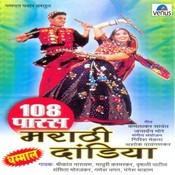 108 Paras- Dandiya- Non-Stop Songs
