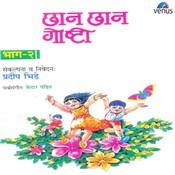 Chhan Chhan Goshti- Part- 2 Songs