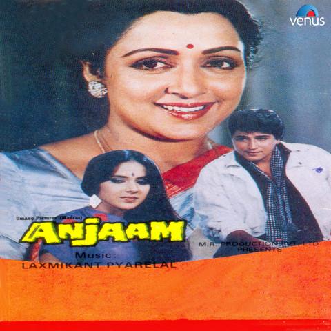 Anjaam Songs Download: Anjaam MP3 Songs Online Free on Gaana com