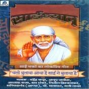 Sai Dhyan Songs