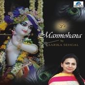 Manmohana Songs