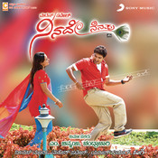 Ninade Nenapu (Original Motion Picture Soundtrack) Songs