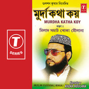 Murdha Katha Koy Songs
