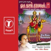 Vrat Karjo Dashmana Songs