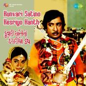 Kunvari Satino Kesriyo Kanth Songs