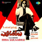 Erra Gulaabilu Songs