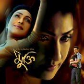 Mukti (Original Motion Picture Soundtrack) Songs