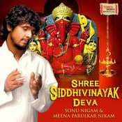 Shree Siddhivinayak Deva Songs