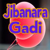 Jibanara Gadi Songs