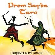 Prem Sayba Taro Songs