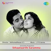 Stanatrthi Saramma Songs