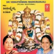 Sri Venkateswara Madhuraanjali Songs