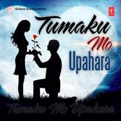 Tumaku Mo Upahara Songs