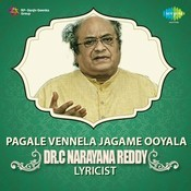Pagale Vennela Jagame Ooyala Songs