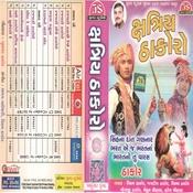 Kshatriya Thakoro  Songs