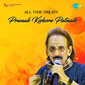 Pranab Patnaik Songs