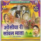 Osiya Ri Sanchal Mata Songs
