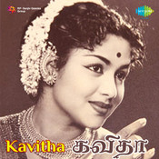 Kavitha Tamil Songs