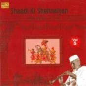Shaadi Ki Shehnaiyan - Ustad Bismillah Khan Songs