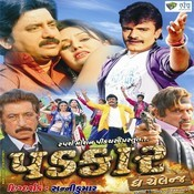 Padkar - The Challenge Songs