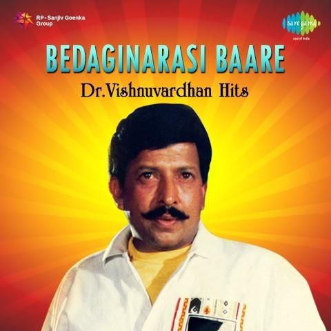 Kannada rajyotsava songs | kannada rajyotsava special | kannadave.