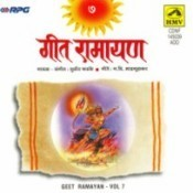 Geet Ramayan Vol 7 Songs