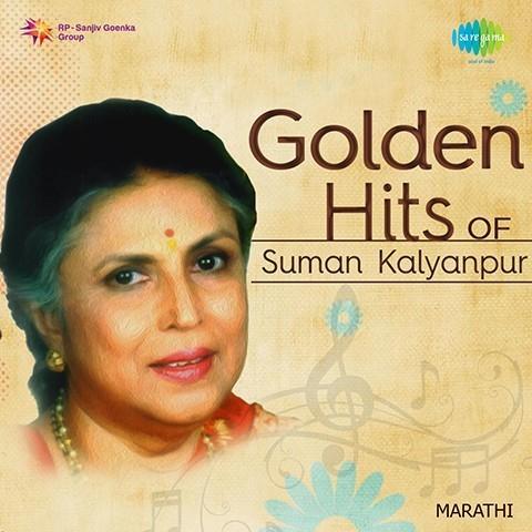 Suman kalyanpur evergreen songs youtube.