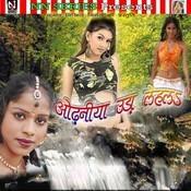 Odhaniya Uda Lehla Songs