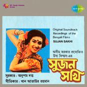 Sujan Sakhi Songs