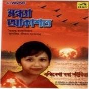 Reshmi Rekha Borah Saikia Shandha Akshata Songs
